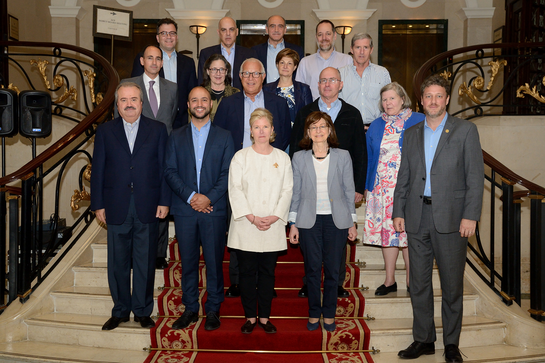 ACS Beirut - Board of Trustees